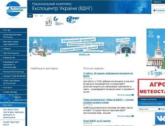 Ad9058828ff454b75bb24580caaa3d64b1300457.jpg?uri=expocenter.com
