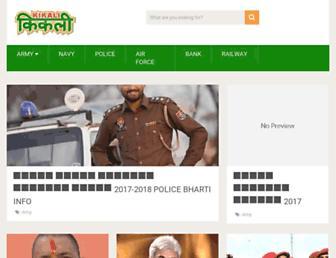 kikali.in screenshot