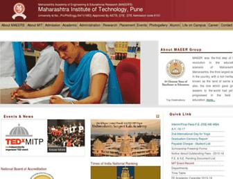 mitpune.com screenshot