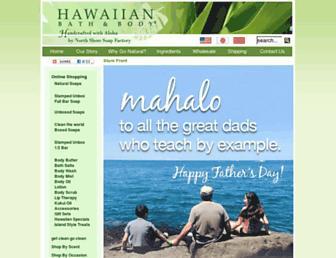 Ae0f4c969f23583365dddb3808ad9a8867ab6f3f.jpg?uri=hawaiianbathbody