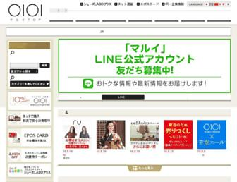 Thumbshot of 0101.co.jp