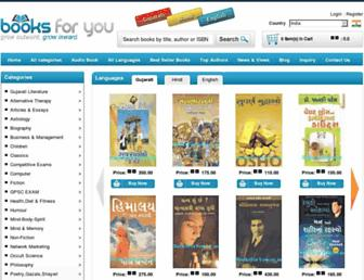 booksforyou.co.in screenshot
