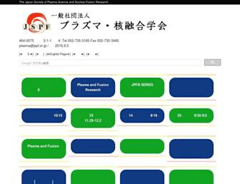 Thumbshot of Jspf.or.jp