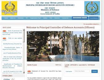 pcdaopune.gov.in screenshot