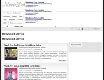 movizdatalist.blogspot.com screenshot