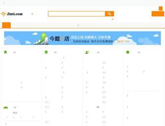 Ae44069cadef1b76792b3dfb78d59d512b163fd1.jpg?uri=beijing.jinti