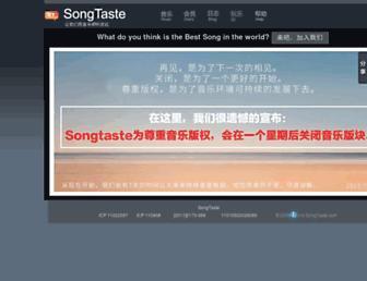 Ae541aa18e93959288fc7e37cab7c3bf25b32dad.jpg?uri=songtaste