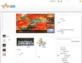 Ae57ae1e69c9260ff5281b260cab31055658e336.jpg?uri=translators.com