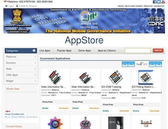 apps.mgov.gov.in screenshot