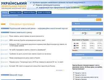 Ae82f7025958cae1a76ab25548457366928689eb.jpg?uri=land-ukraine