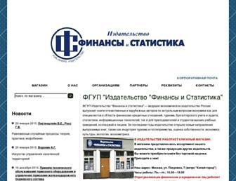 Main page screenshot of finstat.ru