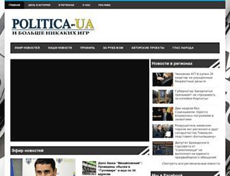 Aea404050c029b79515789710e199d073e52fcca.jpg?uri=politica-ua