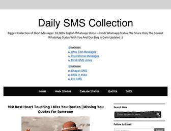 dailysmscollection.in screenshot