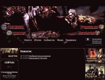 Thumbshot of Requiem-online.ru