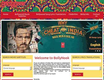 mail.bollynook.com screenshot