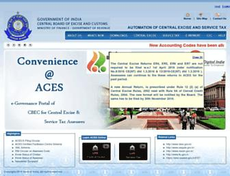 Thumbshot of Aces.gov.in