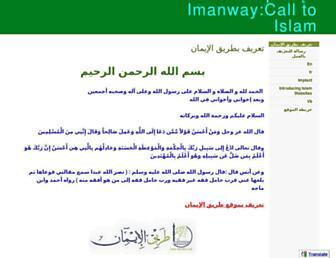 Af181a78968e2039a128545f5490ddf8dbc8d564.jpg?uri=imanway