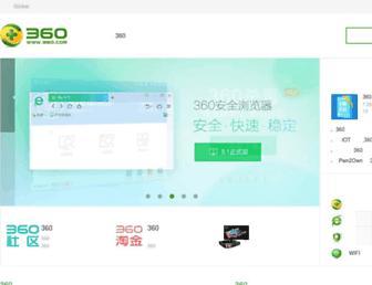 Thumbshot of 360.cn