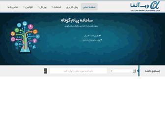 Fullscreen thumbnail of webalfa.net