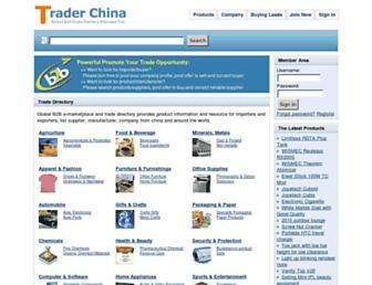 Af2e0bfaf65a208495daddbb2de5660518d7e01a.jpg?uri=trader-china