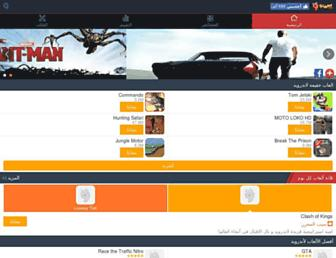 ar.9game.com screenshot
