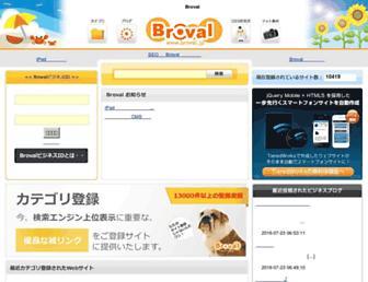 Thumbshot of Broval.jp