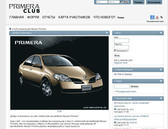 Af379ec52213bdf4491e891976f6e260539d8867.jpg?uri=primera-club