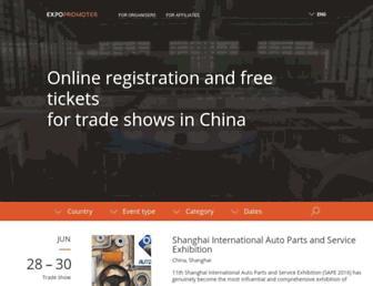 Thumbshot of Expopromoter.com