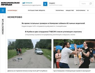 Main page screenshot of kem.kp.ru