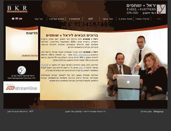 bkr-yarel.co.il screenshot