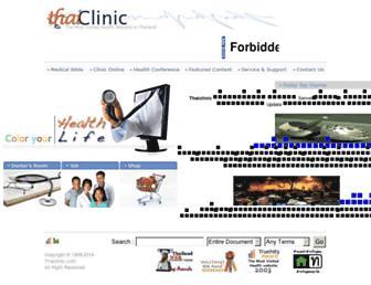 Af5edb366bfd7a85439cb1aa600dfea670c1c45b.jpg?uri=thaiclinic