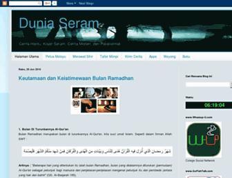 duniaseram.blogspot.com screenshot
