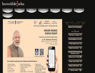 Af7db3029134dbfd5ad3002de8d39dd5ed789ea6.jpg?uri=incredibleindia
