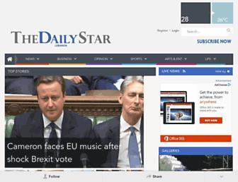 Main page screenshot of dailystar.com.lb