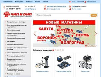 Main page screenshot of chipdip.ru