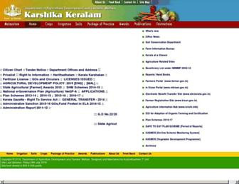 Main page screenshot of keralaagriculture.gov.in