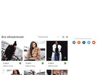 youla.ru screenshot