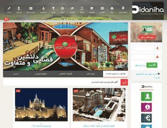 Thumbshot of Didaniha.com