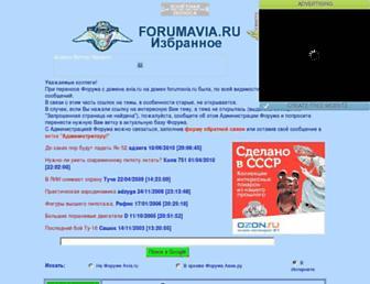 B00ac54f592e4b06a09ecbfeb8a75a43f9ad0066.jpg?uri=forumavia.narod