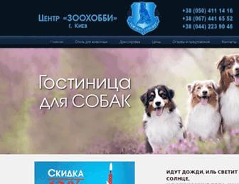 B00e2cafe62ce9058f308862d9198183f513884d.jpg?uri=zoohobby.kiev