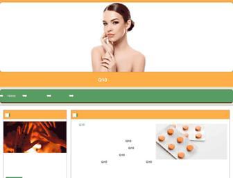 Main page screenshot of gpps2011.org