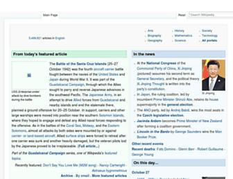 en.wikipediam.org screenshot