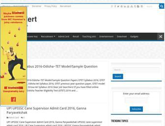 postalert.in screenshot
