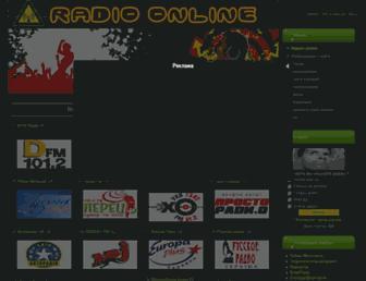B05594d69a91eebbf4f16aaaddc33bc5d9b5fd36.jpg?uri=radio-online.ucoz