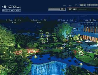 Main page screenshot of newotani.co.jp