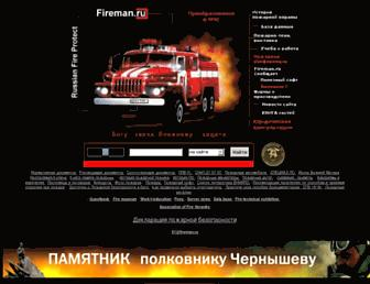 B067e5644568342347d8d1395318123a545989a5.jpg?uri=fireman