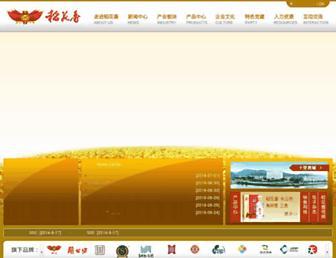 Thumbshot of Dhx.com.cn