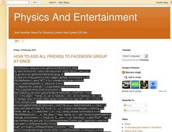 physicsandentertainment.blogspot.com screenshot