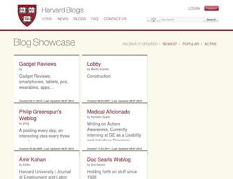 blogs.harvard.edu screenshot