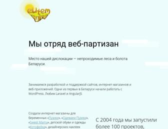 B0a73c9f53bbf219d7edcde0fb2ad4d22ac9ba1f.jpg?uri=eutem